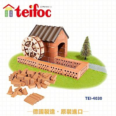 【德國teifoc】益智磚塊建築玩具-TEI 4030