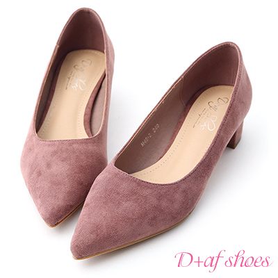 D+AF 典雅氣息.素面絨料尖頭低跟鞋*紫