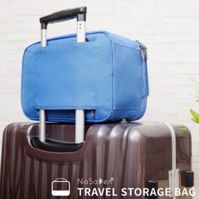 NaSaDen 鞋袋→高跟鞋/鞋類專用收納袋(萊茵藍)