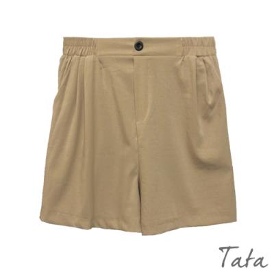 鬆緊腰寬褲口高腰褲 共二色 TATA-(M~XL)