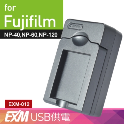 Kamera 隨身充電器 for Fujifilm NP-40,60,120 (EXM-012)