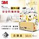 3M 兒童安全防撞地墊-杏鵝黃 (32cm x 6片) product thumbnail 2