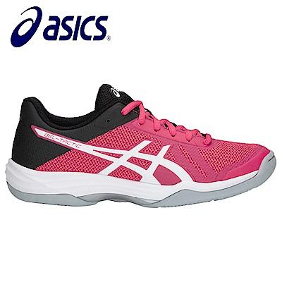 Asics 亞瑟士 GEL-TACTIC 女排球鞋 B752N-700