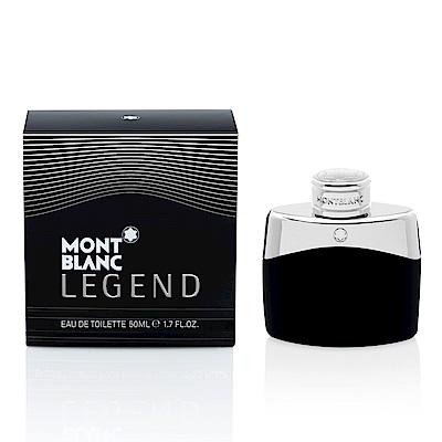 Mont Blanc萬寶龍 傳奇經典男性淡香水50ml-快速到貨