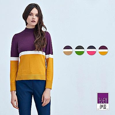 ILEY伊蕾 配色條紋立領羊毛針織上衣(紫/灰/藍/黃)