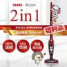 (福利品)SAMPO聲寶 OPEN小將手持直立二用無線吸塵器 EC-HC10UGX(N)