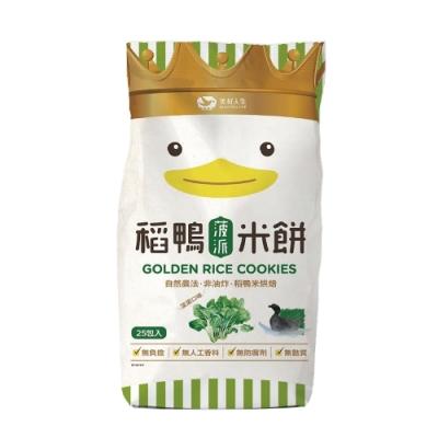 稻鴨米餅-美好人生Dr. Rice-寶寶米餅-波菜口味(75公克/包)