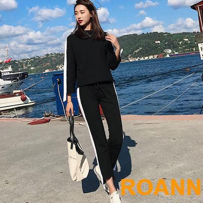休閒風拼接條紋兩件式褲套裝 (黑色)-ROANN