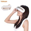 【福利品】tokuyo FUN睛鬆PLUS眼部按摩器 TS-181W(TW)