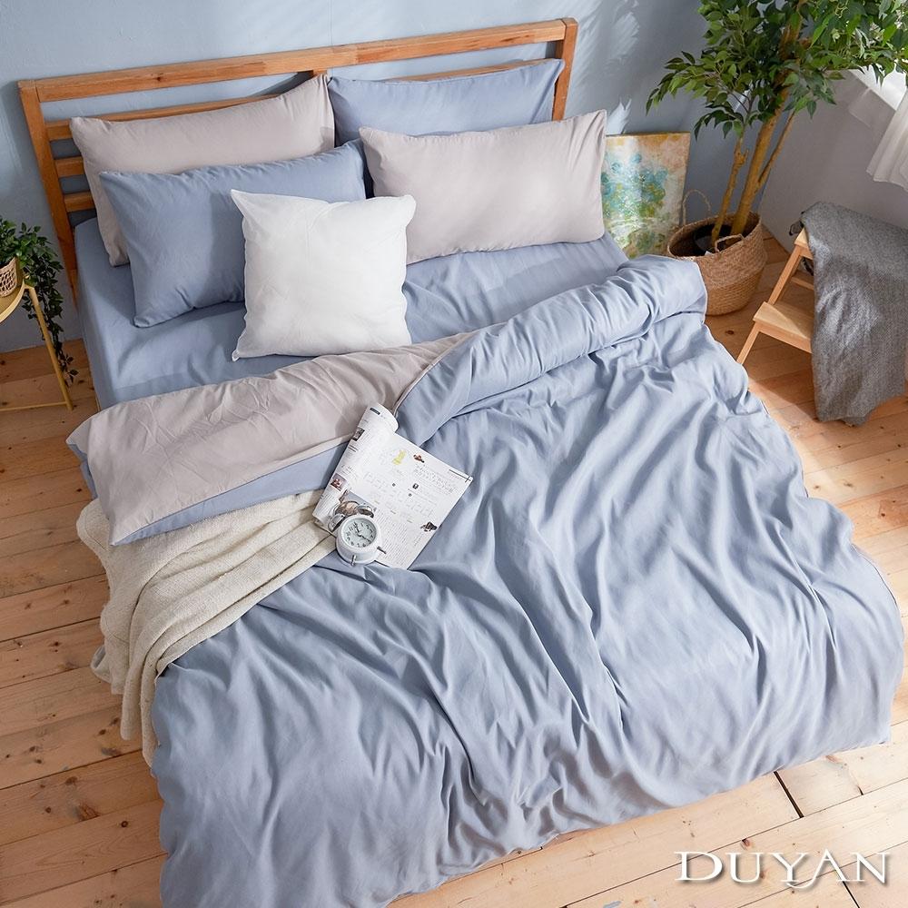 DUYAN竹漾-芬蘭撞色設計-雙人四件式舖棉兩用被床包組-藍灰被套 x 愛麗絲藍床包