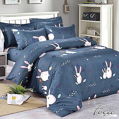 FOCA兔子愛唱歌-單人 MIT製造100%雪絨棉活性印染薄床包枕套二件組