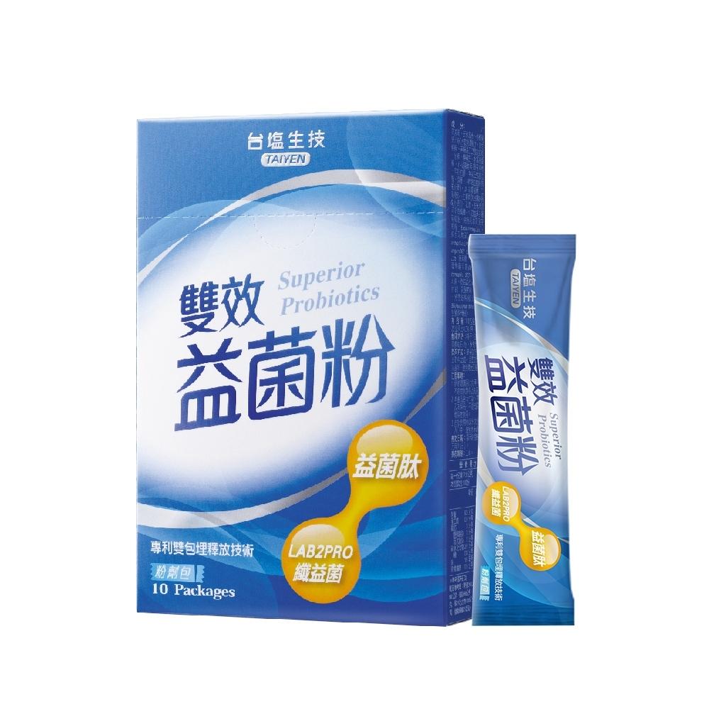 台鹽生技 雙效益菌粉(10包/盒)