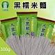 【光豐農會】花蓮黑糯米麵 (300g / 包  x4包) product thumbnail 1