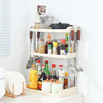 Amos 廚房浴室好物置物層架