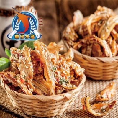 東港華得‧櫻蝦梅魚酥(80g/包)(共3包)