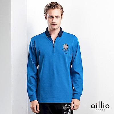 歐洲貴族 oillio 長袖POLO 特色領子 拉鍊款式 藍色