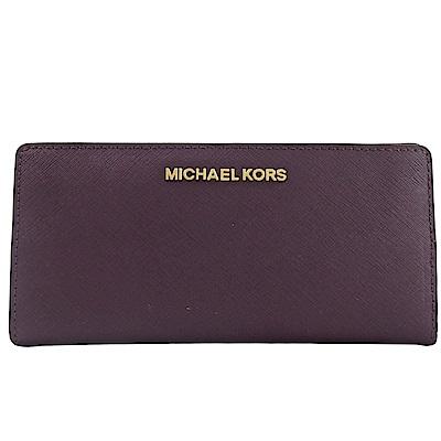 MICHAEL KORS JET SET防刮牛皮對開式長夾(深紫)