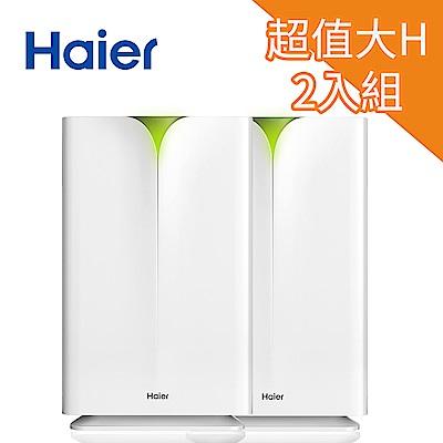 Haier海爾 10-20坪 醛效抗敏大H空氣清淨機 AP450 兩入組