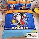 BANANA MONKEY猴子大王 獨家印花大版面法藍紗單人被套床包三件組-淘氣海盜