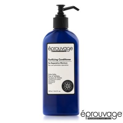eprouvage 艾波髮爵 保濕強韌潤髮乳 250ml