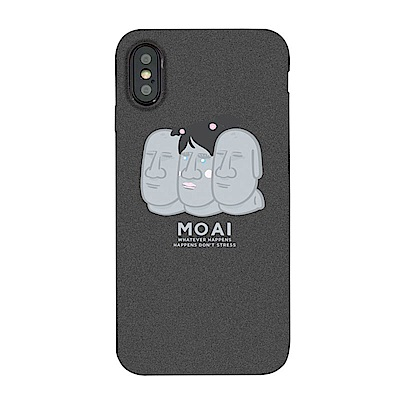 【TOYSELECT】iPhone Xs Max MOAI摩艾石像岩砂手機殼