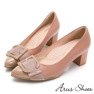 Arus-真皮圓頭素色典雅金屬拼接高跟鞋-粉色