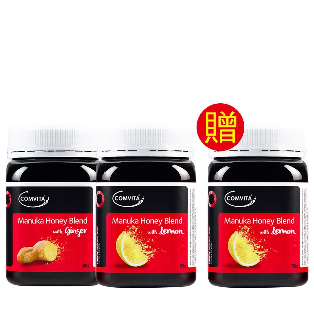 【Comvita 康維他】麥蘆卡風味蜂蜜組-檸檬