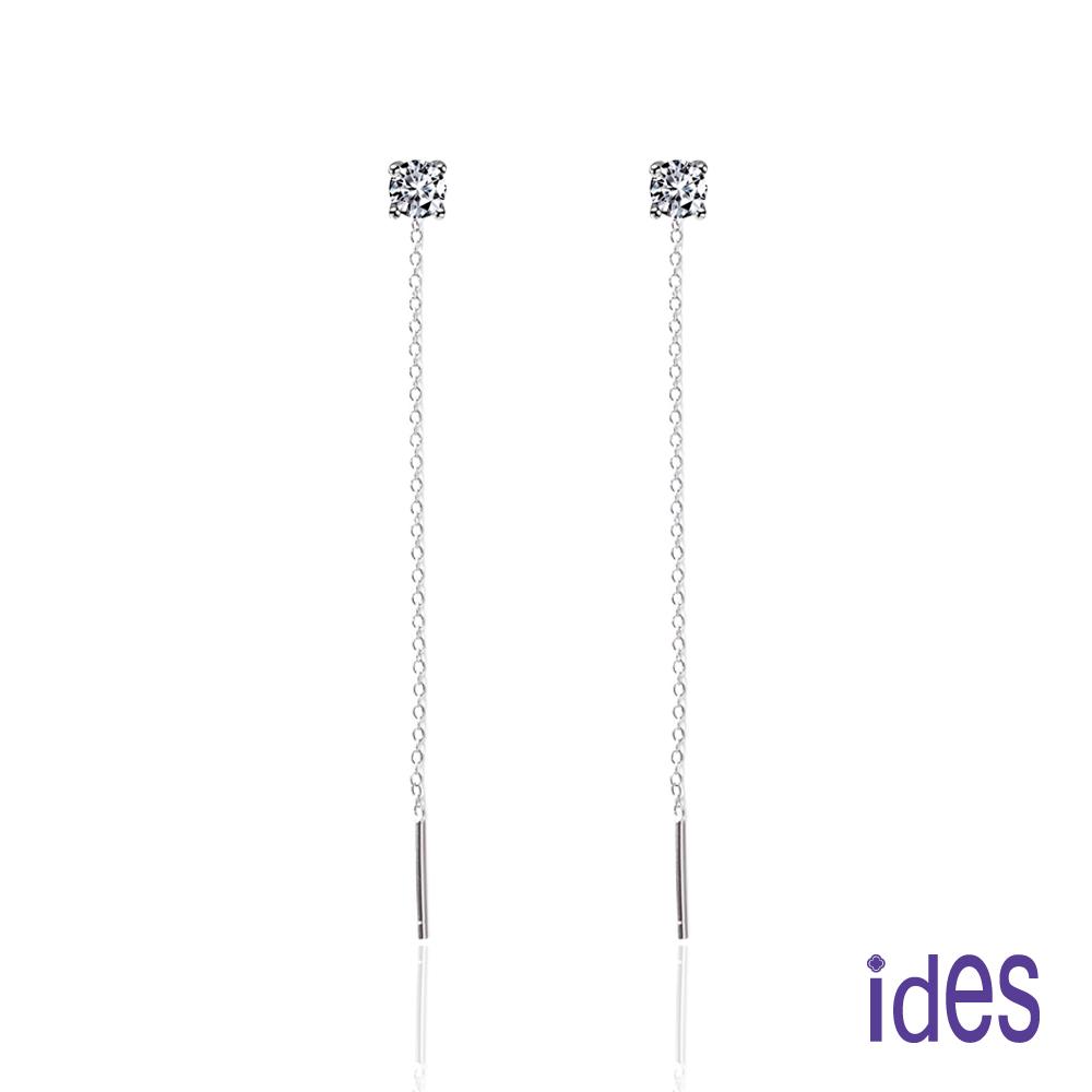 ides愛蒂思 韓風時尚40分E/VS1八心八箭頂級車工3EX鑽石耳環耳線/文青四爪