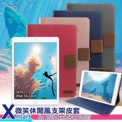 Xmart for 2019 iPad 10.2吋 微笑休閒風支架皮套