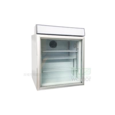 Warrior樺利 直立桌上型冷凍櫃 85L (SD92A)