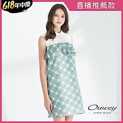 OUWEY歐薇 荷葉活片造型印花背心洋裝(綠)