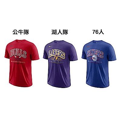 [時時樂] NIKE NBA 短袖T恤(三款任選)