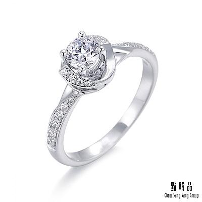 點睛品 Infini Love Diamond 婚嫁系列 0.3克拉鉑金鑽石戒指