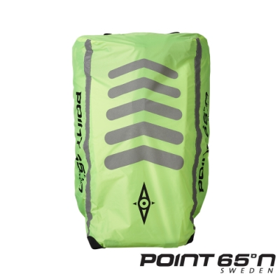 POINT 65°N BOBLBEE Rain Cover 25L 背包雨套 - 螢光黃