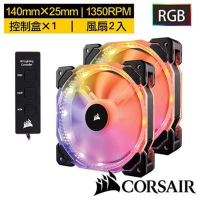 CORSAIR HD140 RGB LED140mm PWM風扇二包裝和控制器