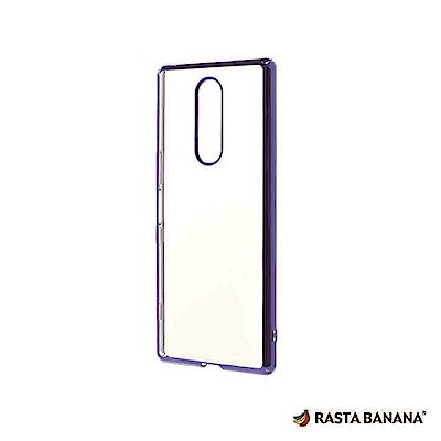 RASTA BANANA Xperia 1 輕量柔韌電鍍保護殼