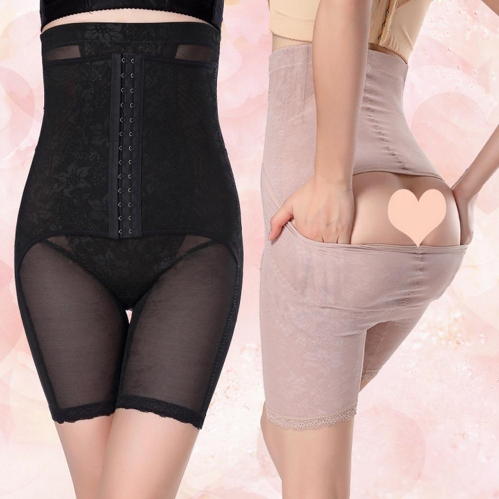狐狸姬,小麗排扣素脫高腰平腹半身提臀塑身褲XL-4XL(可選色)