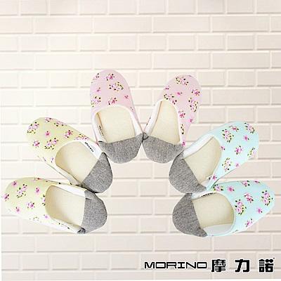MORINO摩力諾 小腳ㄚ日式室內拼布拖鞋