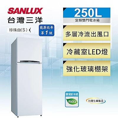 SANLUX台灣三洋  250 L  1 級定頻 2 門電冰箱 SR-B 250 B 3