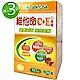 三多 維他命C+E口含錠3入組(60錠/瓶) product thumbnail 1