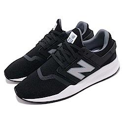 New Balance 休閒鞋 247FF D 男女鞋