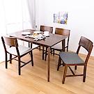 AS-克里斯深色餐桌椅組-120x75x76cm(一桌四椅)