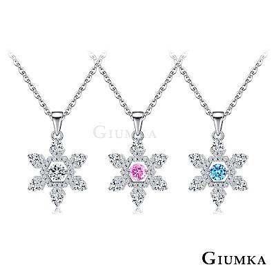 GIUMKA 925純銀跳舞石項鍊六角雪花聖誕情人禮物推薦-共3色