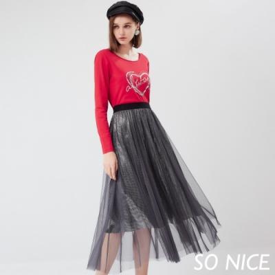 SO NICE時尚金屬感網紗長裙