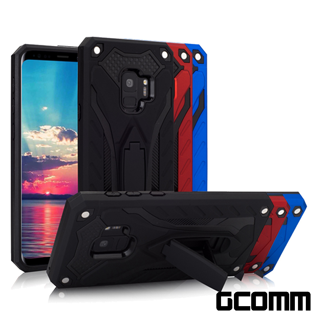GCOMM 三星 Galaxy A8+ 防摔盔甲保護殼 Solid Armour