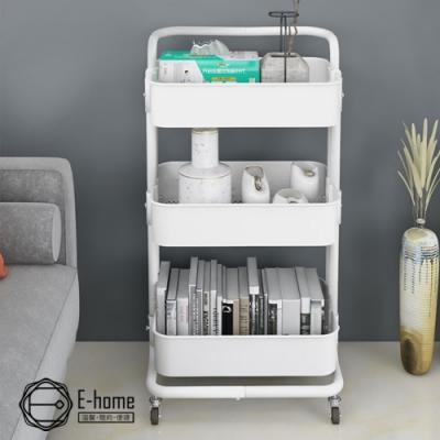 E-home 三層含扶手廚衛收納置物推車-兩色可選