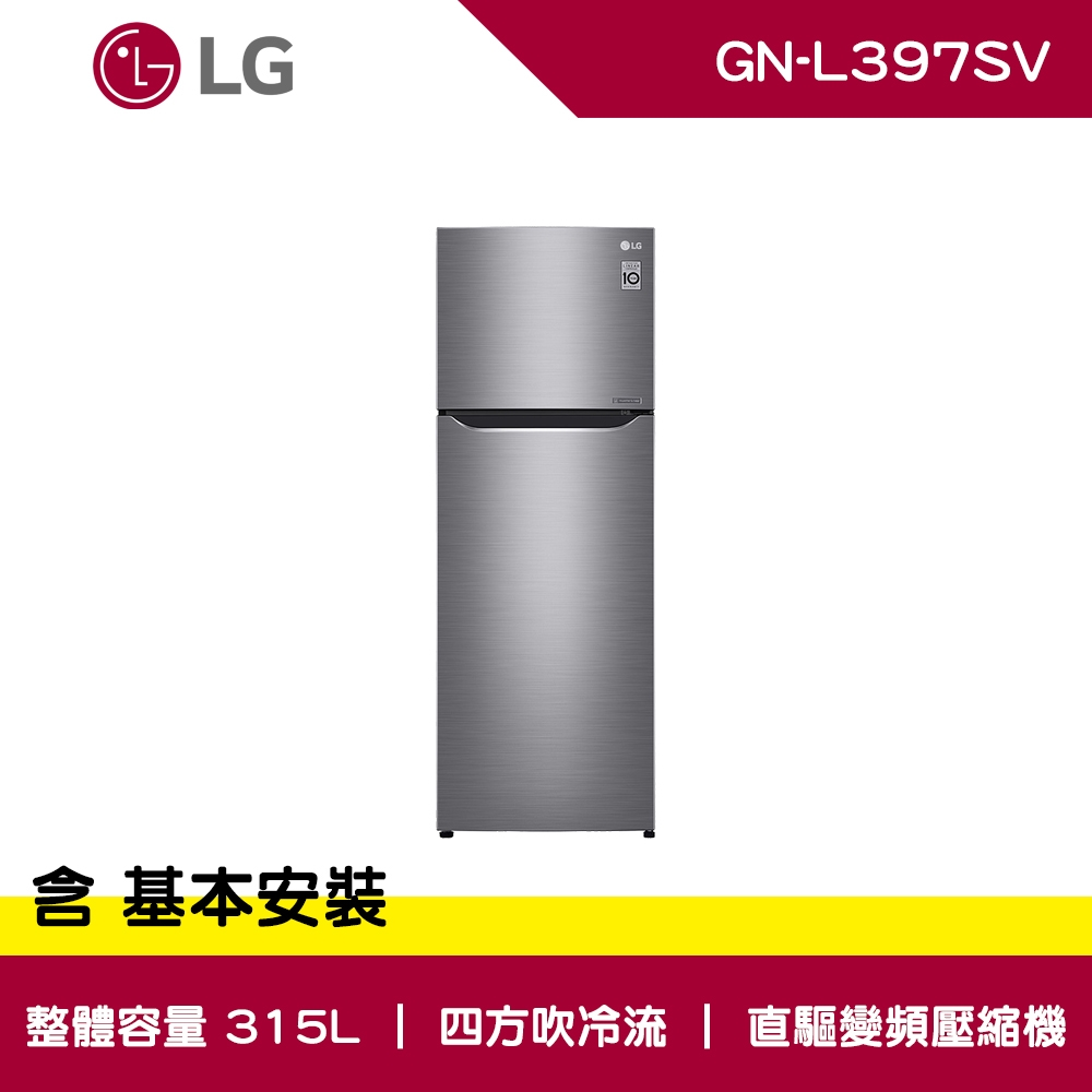 LG樂金 315公升 直驅變頻 雙門冰箱 星辰銀 GN-L397SV