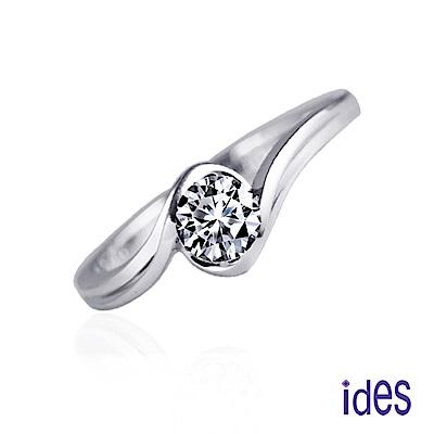 (無卡分期12期) ides愛蒂思 精選20分E/VVS1八心八箭完美車工鑽石戒指
