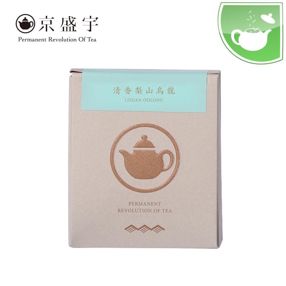 京盛宇 原葉茶輕巧盒  清香梨山烏龍50g