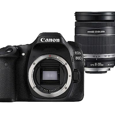 CANON EOS 80D+18-200mm IS 單鏡組*(中文平輸)